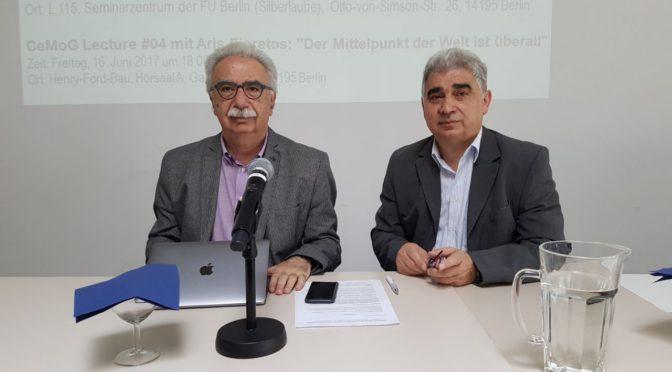 Συνάντηση με τον υπουργό Παιδείας Κώστα Γαβρόγλου είχε ο γραμματέας της ΟΕΚ Νίκος Αθανασιάδης