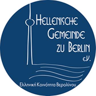 Heiligabend in der Hellenischen Gemeinde zu Berlin