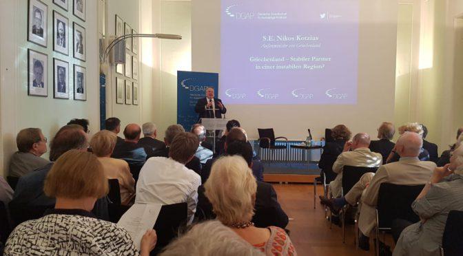 Ελλάδα – Σταθερός εταίρος σε μια ασταθή περιοχή; – Διάλεξη με τον ΥΠΕΞ Νίκο Κοτζιά