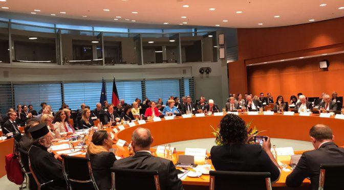 10η Σύνοδος Κορυφής για την Ενσωμάτωση στην καγκελαρία