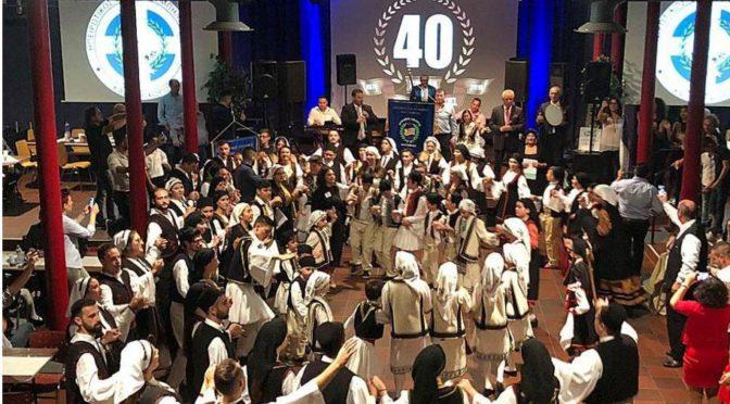 Tα  «40 χρόνια ζωής και δράσης» από την ίδρυσή του γιόρτασε ο Ηπειρώτικος Σύλλογος του Μπίλεφελντ