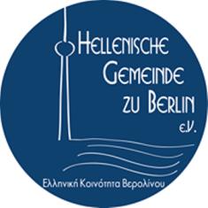 Ομάδα Αυτοβoήθειας στην Ελληνική Κοινότητα του Βερολίνου
