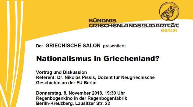 Nationalismus in Griechenland? Vortrag und Diskussion
