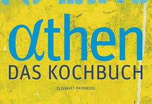 """Elissavet Patrikiou """"ATHEN – Das Kochbuch"""". Vorstellung"""